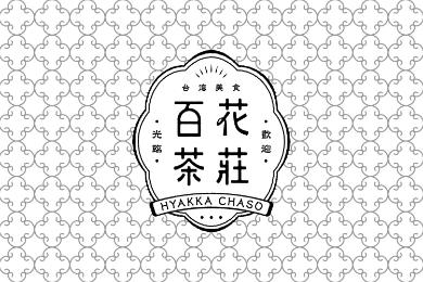『5時スタ』(テレビ愛知)で生放送!